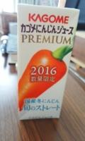 160210_1505~01.jpg