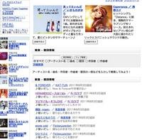 スクリーンショット(2011-08-05 0.28.43).jpg