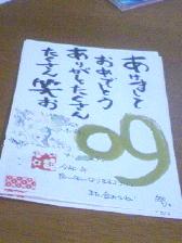 PA0_0004.JPG
