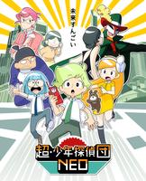 tanteidan_anime_key_960_1181.png